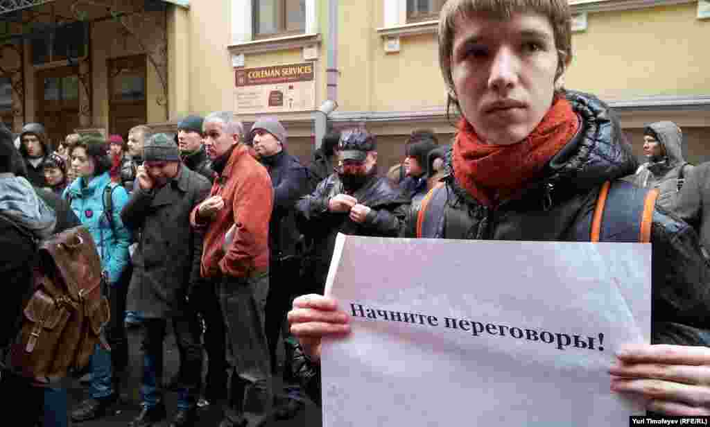 Акция у представительства губернатора Астраханской области в поддержку голодающих