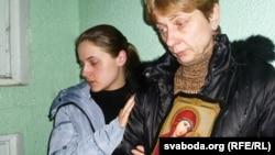Маці і сястра Ўладзіслава Кавалёва