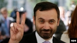 Opposition leader and State Duma deputy Ilya Ponomaryov is now in the United States after being stripped of his parliamentary immunity from prosecution in April.