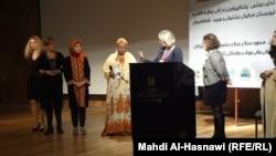 جانب من مؤتمر التضامن العالمي مع المرأة العراقية في السليمانية