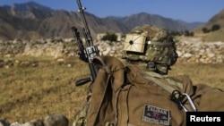 Afganistan (Foto nga arkivi)