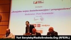 Міжнародна конференція «Медіа-Росія. Нові небезпеки пропаганди». Дискусія про механізми російської пропаганди. Варшава, 4 жовтня 2017 року