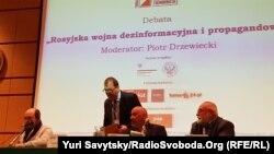 Международная конференция «Медиа-Россия. Новые опасности пропаганды». Варшава, 4 октября 2017 года