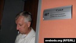 Андрэй Бандарэнка ў Гаспадарчым судзе