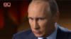 """Путин воспользуется правом на новый срок """"по настроению"""""""