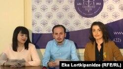 Ассоциация молодых юристов Грузии
