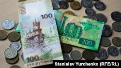 Российские рубли. Иллюстрационное фото