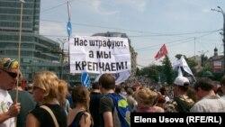 Марш миллионов в Москве 12 июня