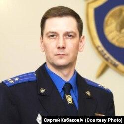 Сяргей Кабаковіч