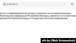 Скрыншот галоўнай старонкі afn.by 8 жніўня