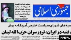 Son vaxtlar İranın rəsmi mətbuatı Azərbaycan hökumətinə qarşı hücumlarını artırıb