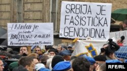 Demonstration in Sarajevo, in front of the building of the embassies of Great Britain and Serbia against the arrest of Ejup Ganic.