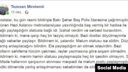 Təzəxan Mirələmlinin polisdən çıxandan sonra Facebookda yazdığı status, 4 aprel 2020
