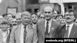 Юры Хадыка, Зянон Пазьняк, Валянцін Голубеў. 3-ці зьезд БНФ. 1993 год