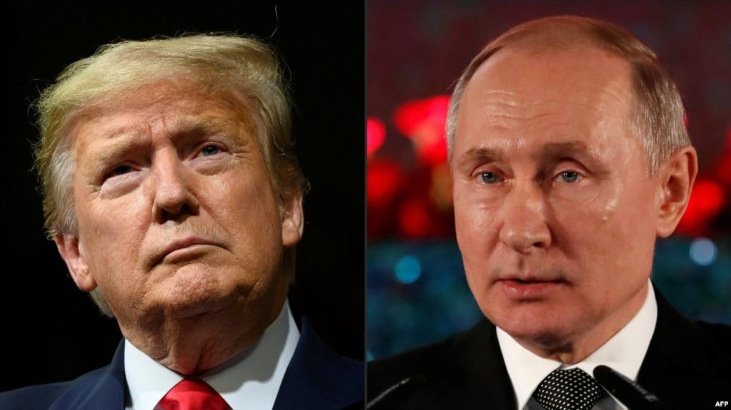 Владимир Путин ва Доналд Трамп.
