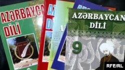 Азербайджанские учебники, 2010