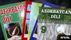 Учебники азербайджанского языка для средней школы. Архивно-иллюстративное фото, 2010