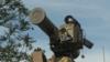 Український протитанковий ракетний комплекс «Стугна-П»