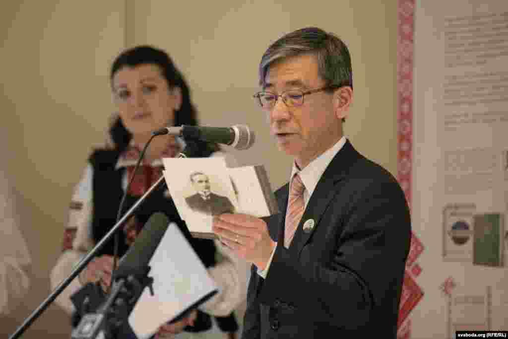 Пасол Японіі Такунага Хірокі