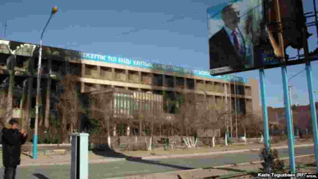 Казахстан. 10–14 сентября 2012 года #5