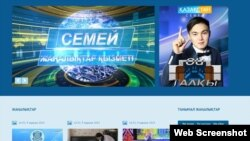 Скриншот сайта телеканала «Казахстан-Семей».