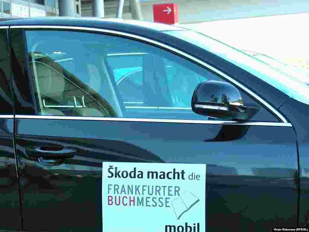 Škoda, sponsorul oficial al Tîrgului de Carte - Škoda & Frankfurter Buchmesse