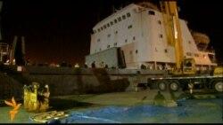 Затриманий у Панамі корабель КНДР зі зброєю