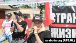 Оппозициялык активисттер