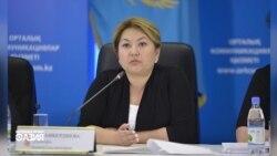 Скандал в Казахстане: как вице-министр образования попала в бесплатную программу учебы за рубежом?