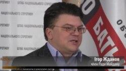 Рада «Майдану» назвала шляхи повернення до Конституції 2004 року