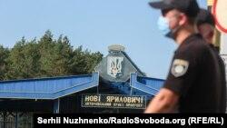 Пункт пропуску «Нові Яриловичі» закрили вдень 16 вересня