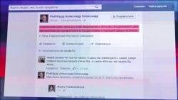 """""""Павленский жжот"""": соцсети обсуждают поджог Павленским дверей здания ФСБ"""