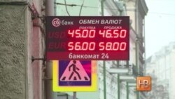 Смогут ли российские власти запретить в стране доллар?