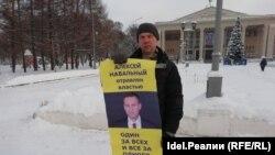 Kirov: protest individual pentru eliberarea lui Alexei Navalnî, 22 ianuarie 2021.