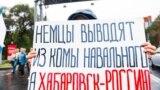 Habarovsk meeting