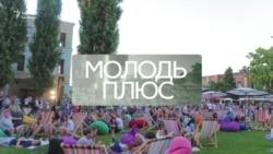 Освіта в Україні: імітувати чи реформувати (відео)