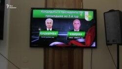 Абхазский ЦИК объявляет итоги первого тура выборов