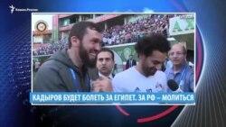 Видеоновости Кавказа, 11 июня