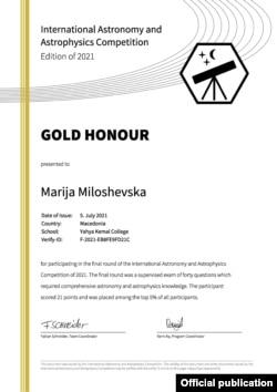 "Признанието ""Златна почест"" за Марија Милошевска"