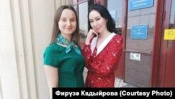 Фирүзә Кадыйрова һәм Эльвина Миңнуллина (у)