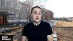 Депутат избил полицейского лопатой. Новости СВЕРХДЕРЖАВЫ