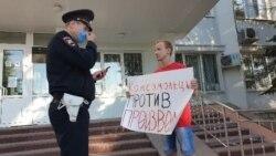 Пикет в Новошахтинске