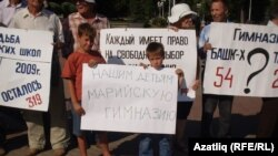Дети участвуют в пикете против насильственного, по их мнению, изучения башкирского языка. Уфа, 30 августа 2010 года.