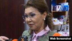 Дарига Назарбаева, депутат сената парламента Казахстана.