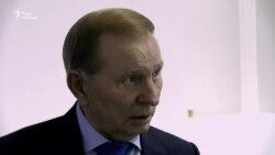 Закон про вибори на Донбасі потрібен, проте за умови невтручання Росії в процес – Кучма (відео)