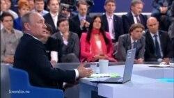 Путин о российских войсках на Украине