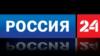 «Це телеміст з народами двох країн, а не з політиками» – NewsOne про співпрацю з «Россия 24»