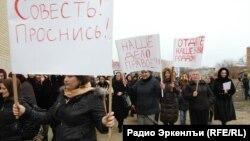 Одна из протестных акций в Дагестане (архивное фото)
