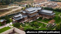 The mansion is estimated to be worth around $18 million, far beyond Shoigu's spending power.