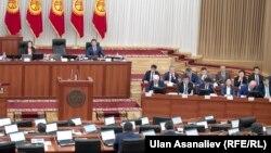 Қырғызстан Жогорку Кенеші отырысы. (Көрнекі сурет.)